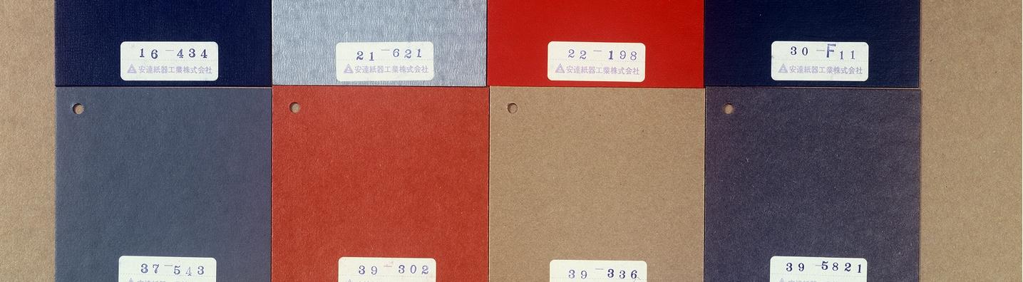 productpage_fibrex_colors